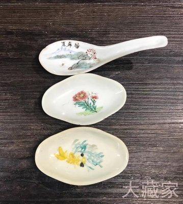 民國五彩瓷器3件(日本回收,真古董)古玩收藏大藏家編號:14742