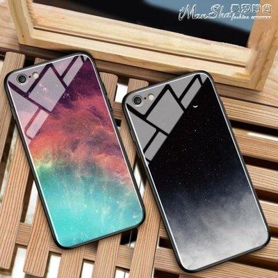 蘋果手機殼蘋果7plus手機殼ins冷淡風iphone6splus玻璃殼蘋果8情侶潮8plus