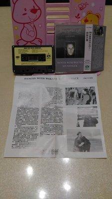 凱文斯科納 與狼共舞 電影原聲帶 錄音帶磁帶 Dances With Wolves