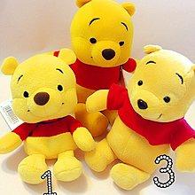 日本維尼玩偶(購買時請註明編號)可分開銷售。