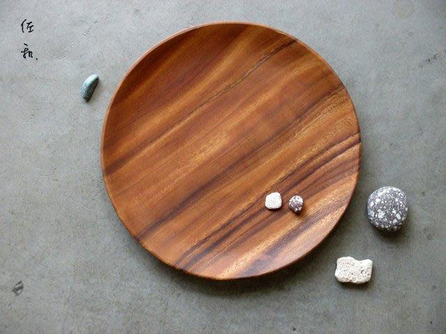 ~佐和陶瓷餐具~【05SMW138洋槐  12吋圓盤】/ 原木 餐廳 水果盤 麵包盤 /