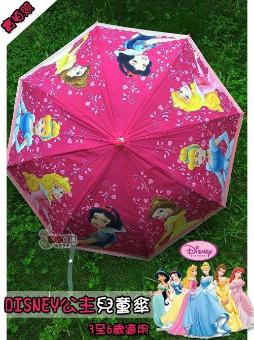 樂多百貨 迪士尼公主系列白雪公主灰姑娘睡美人貝兒兒童雨傘/3歲~國小以上適用/雨具晴雨傘遮陽傘雨鞋/dora冰雪奇緣米妮