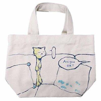 ◎Life Sense◎【PEAPOD】日本 NEKOTOTE 臭臉貓咪手提袋 手提包 便當袋 溜狗散步袋 午餐袋