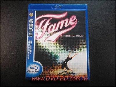 [藍光BD] - 名揚四海 Fame ( 得利公司貨 ) - 亞倫帕克導演的新派歌舞片
