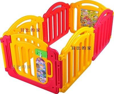 貝比的家-CHING-CHING親親 多角度-組合式-兒童遊戲圍欄+安全門.遊戲屋.安全護欄 特價2800元