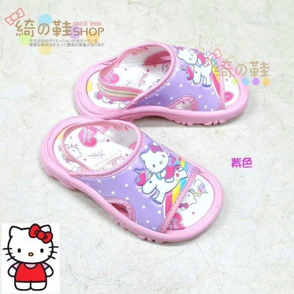 ☆綺的鞋鋪子☆HELLO KITTY.凱蒂貓 817 紫色 976 凱蒂貓兒童拖鞋.台灣製