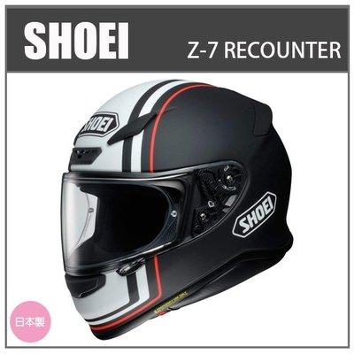 【現貨】日本直送 SHOEI Z-7 Z7 RECOUNTER TC-5 彩繪 全罩式 安全帽 重機 機車 (黑/白)