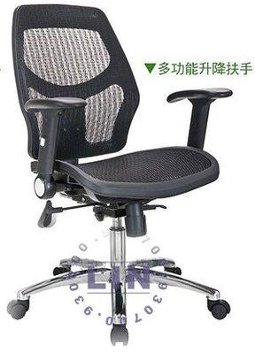 【品特優家具倉儲】A202-06辦公椅...