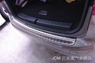 【花軍團精品】BMW 2系列 Active Tourer 專用黑鈦絲後護板