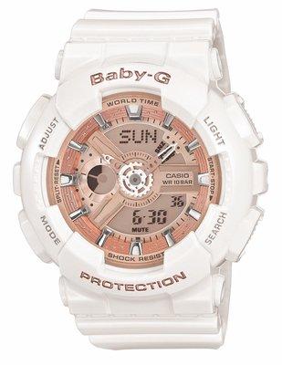 日本正版 CASIO 卡西歐 Baby-G BA-110-7A1JF 手錶 女錶 日本代購