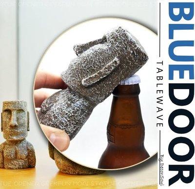 BlueD_開瓶器 摩艾開瓶器 啤酒 飲料 造型開瓶器 擺飾裝飾 創意設計送禮 生日禮物 新居入遷 MOAI 復活島石像