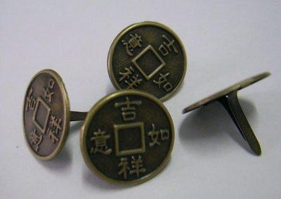 硬幣造型雙腳釘 兩腳釘 20元20支 Brads scrapbook 手工藝品 白色情人節 拼布 美勞diy教學製作