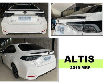 小亞車燈改裝*全新 ALTIS 12代 2019 2020年 MRF版 尾翼 押尾 鴨尾 ABS 含烤漆 實車