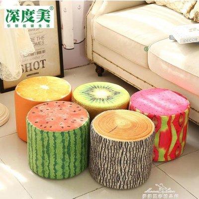 換鞋凳矮凳子創意小凳子圓凳布藝水果凳腳凳小板凳客廳沙發凳子