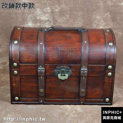 INPHIC-仿紅木復古木箱仿古老式箱子創意收納整理箱拍攝櫥窗道具帶鎖-改鎖款中款_S2787C