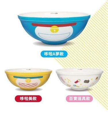 無單賣限郵寄~哆啦A夢系列陶瓷碗一組 三款(無單售)