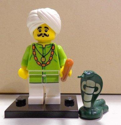 【LEGO樂高】抽抽樂系列13代人偶包 Snake Charmer 白色印度包頭頭巾吹笛弄蛇人吹蛇人 含小蛇黑色底板