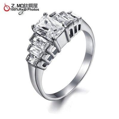 精緻長形方鑽戒指 優質白鋼不過敏 浪漫主義 甜美加分 求婚推薦 單件價【BKS5852】Z.MO鈦鋼屋