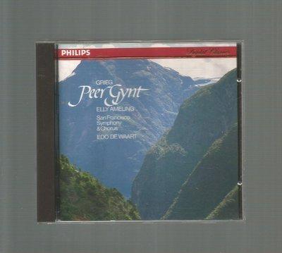 GRIEA PEER GYNT [ 葛利格皮爾金選曲 ] 西德銀圈版 CD附歌詞
