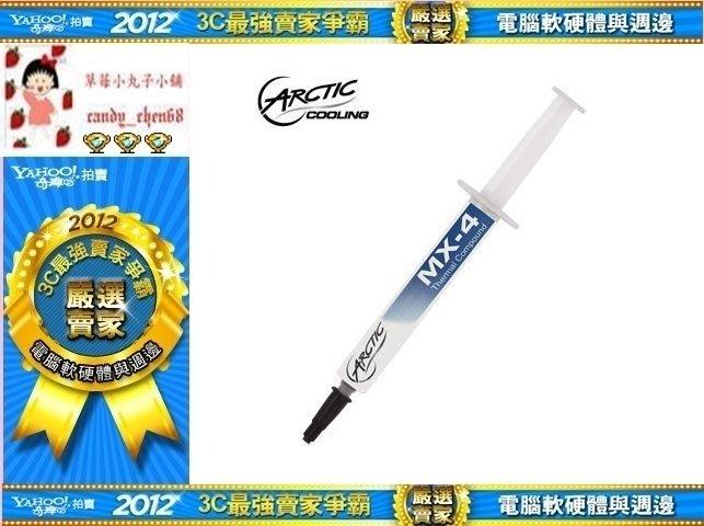 【35年連鎖老店】Arctic-Cooling MX-4 高效能散熱膏(4g)有發票/