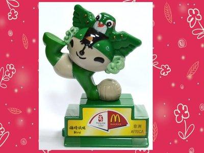 【小逸的髮寶】麥當勞2008年玩具~福娃妮妮打排球