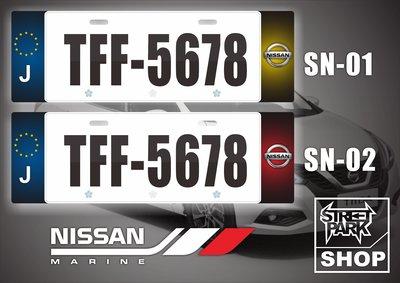 【STREET PARK】訂製 歐盟 車牌裝飾 Nissan Kicks Juke 通用【原價780$ 特價 580$】