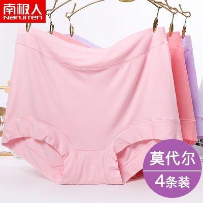 新款內褲南極人4條高腰內褲女純棉襠抗菌莫代爾加大碼200斤中老年三角褲頭pdd