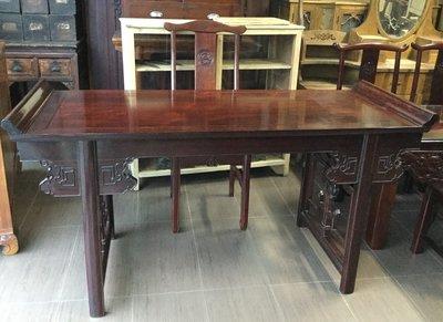 古董 老件 早期 酸枝 書桌椅組  畫案 書案 書桌 畫桌 翹頭案桌