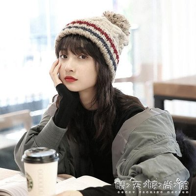 南極人冬季毛線帽子女士保暖可愛加絨加厚護耳毛球針織帽韓版學生