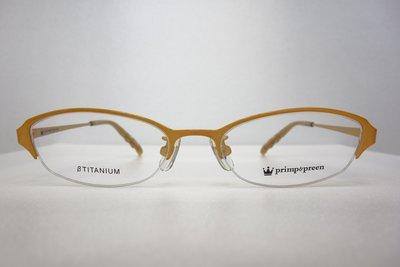 【中國眼鏡】PRIMP PREEN 012 CORE 07 鏡框 鏡架 適合 高度近視 小框 鈦 日本製