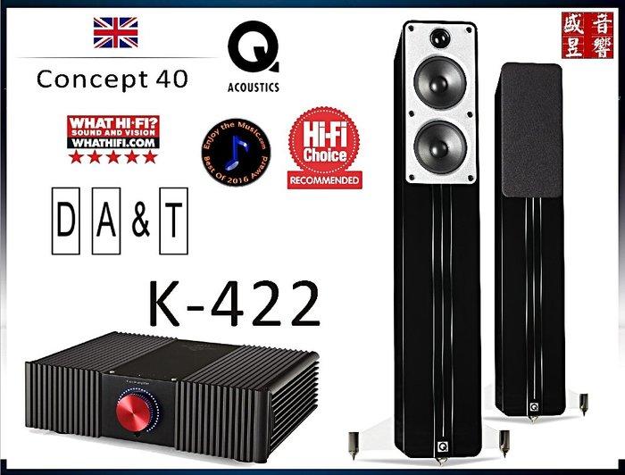 門市有現貨 - 英國 Q Acoustics Concept 40 喇叭+DA&T K-422 數位綜合擴大機