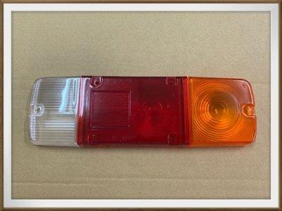 【帝益汽材】豐田 TOYOTA 瑞獅 SURF 1988~2007年 貨車 後燈殼《另有賣尾門鏡、車窗升降機、角燈》