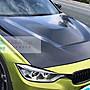 寶馬 BMW 3系列 F30 F31 GTS  鐵製 引擎蓋 ...