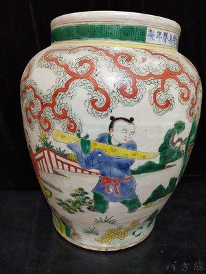 【八方緣】(古玩雜項)961古玩古董明清瓷器收藏品老瓷器萬歷年制五彩人物故事罐子#48 YDGW2223