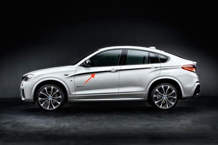 【樂駒】BMW F26 X4 M Performance 原廠 改裝 外觀 套件 車身 薄膜 貼紙 含裝