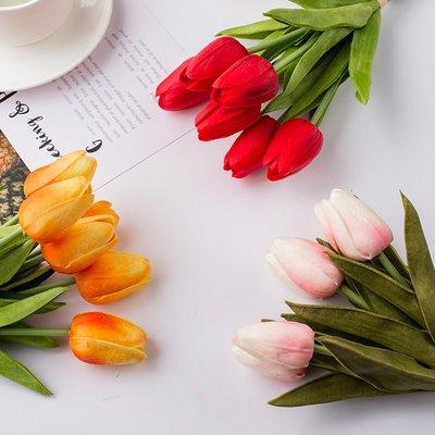 凱佩瑞思~北歐郁金香花把束仿真干花束插花家居假花裝飾干花擺設客廳餐桌花