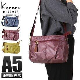 kanana jap320284後背包ja 手提包ap410bzmll
