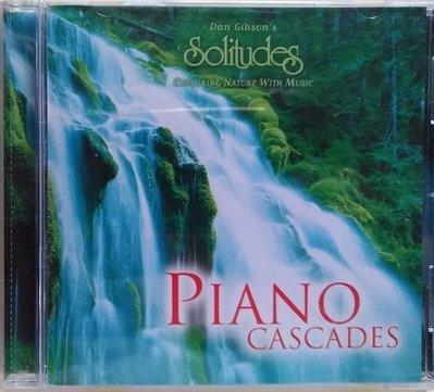 《絕版專賣》Dan Gibson 丹吉布森 / Piano Cascades 涓流情深 (Solitudes)