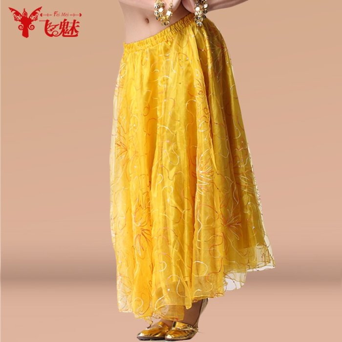 芭蕾裙 舞蹈服 表演服 瑜伽服 拉丁裙 肚皮舞裙 肚皮舞裙子大擺裙 肚皮舞紗紗公主裙 舞蹈大擺長裙