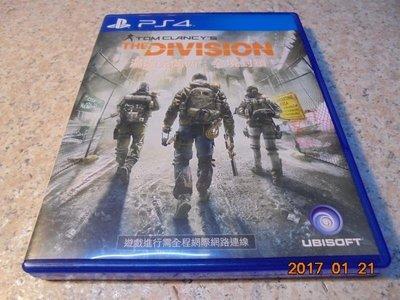 PS4 全境封鎖 湯姆克蘭西 The Division 中文版 直購價400元 桃園《蝦米小鋪》