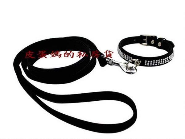 【皮蛋媽的私房貨】毛絨鑲鑽項圈+牽繩組/頸圈-牽引繩--非胸背帶.