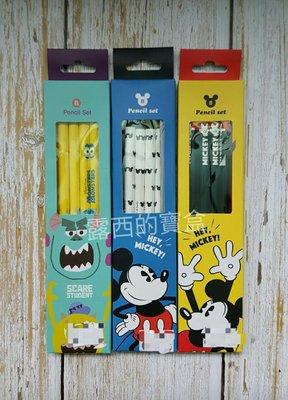 鉛筆 迪士尼 Disneyland 鉛筆 開學必備好幫手