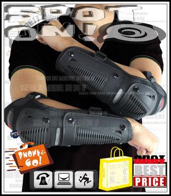 Spot ON - PB-HX-P09 運動護肘組✪特價部品滿檔!CBR600RR TWO BROTHERS HXP09