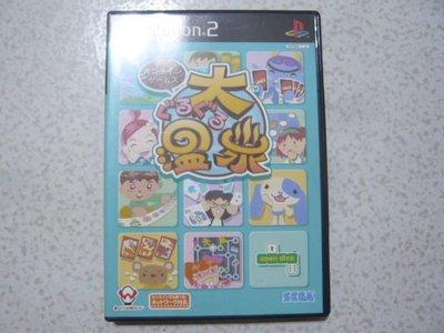 【~嘟嘟電玩屋~】PS2 日版光碟 ~ 線上遊戲 大溫泉遊戲