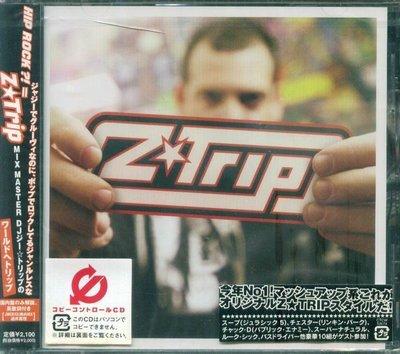 K - Z Trip - SHIFTING GEARS - 日版 - NEW