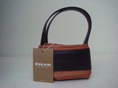 EVA AIR Travel Accessory-Just In Case Folding Tote Bag 旅行摺疊托特包