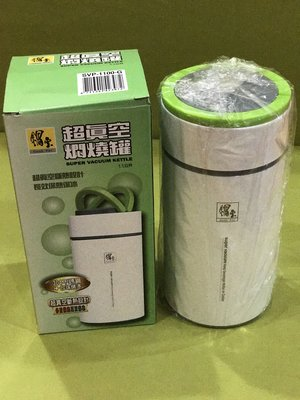 [林達夏普]鍋寶 不鏽鋼手提燜燒罐1100ml (珠光白)SVP-1100-G