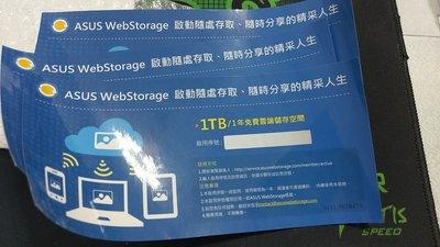 送咖啡 華碩雲端硬碟 1TB容量 1年版,google dropbox nas qnap (缺貨