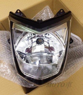 《MOTO車》山葉原廠 全新勁戰125 三代戰 1MS 大燈 不含燈泡/燈泡座 大燈組 銀