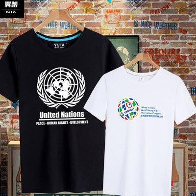 【思思小鋪】聯合國United Nations地理信息創意標志短袖T恤衫男女半袖上衣服